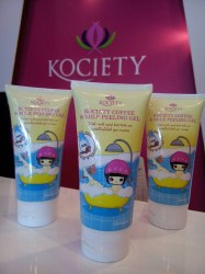 Koceity gel milk